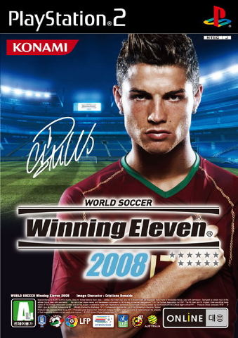 Capa do Winning Eleven 2008